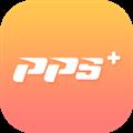 PPS共享电源 V1.11.6 安卓版