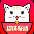 猫选联盟 V2.4.11 安卓版