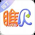 瞧贝园丁 V1.5.2 安卓版