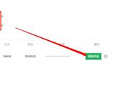 QVE音频剪辑软件怎么调整文件音量 调整方法介绍