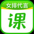 作业帮直播课手机版 V5.9.0 安卓最新版