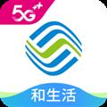 河北移动 V4.4.0 安卓最新版