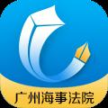 海事U律师 V1.0.8 安卓版
