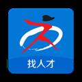 嘉兴HR助手 V2.6.4 安卓版