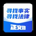 正义路 V1.0.5 安卓版