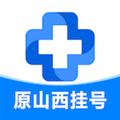 健康山西 V4.3.5 安卓版