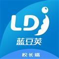 蓝豆荚 V1.0.0 安卓版