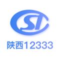 陕西人社 V1.5.1 安卓版