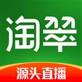 淘翠珠宝 V1.6.8 安卓版
