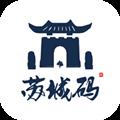 苏城码 V1.5.0 安卓最新版