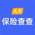保险查查 V2.10.2.0 安卓版