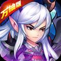 轩辕剑群侠录商城版 V1.0 安卓版