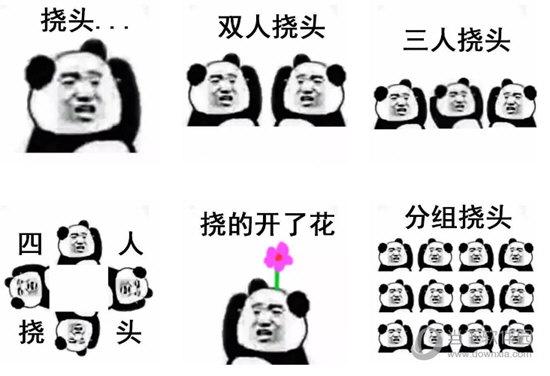 熊猫挠头表情包