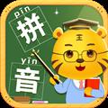 儿童学拼音 V7.8 安卓版