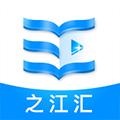 之江汇教育广场客户端 V6.7.5 PC版