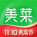美菜商城 V2.28.0 安卓最新版