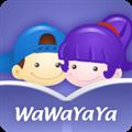 WaWaYaYa爱读家SVIP破解版 V4.3.8.122 安卓免激活码版