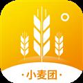 小麦团 V2.6.0 安卓版