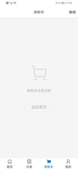 锁艺人商城 V2.7.5 安卓版截图2