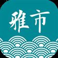 雅市集 V1.1.1 安卓版
