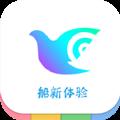 一个奇鸽 V1.89 最新免费版