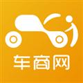 车商网 V1.7.2 安卓版