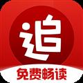 追书神器畅读版 V1.6.3 安卓版