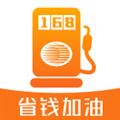 光汇云油 V7.5.0 iPhone版