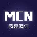 我是网红MCN V1.0.1 安卓版
