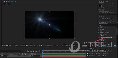 optical flares cc2020