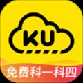 小酷云驾考 V3.0.8 安卓版