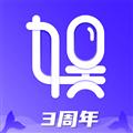 一直娱 V3.5.3 安卓最新版