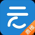 鼎维云课堂 V1.0.0.6 安卓版
