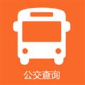 城市公交行 V1.0.0 安卓版