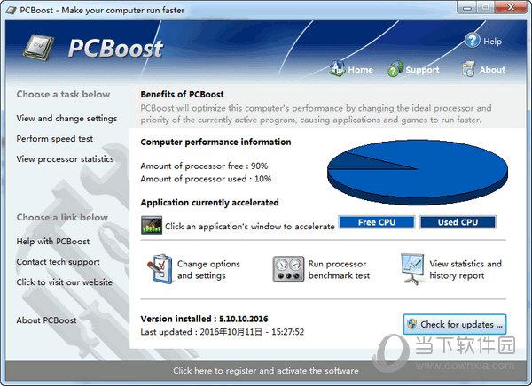 PCBoost破解版