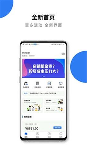 中联创客 V1.0.16 安卓版截图2