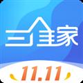 三维家设计师 V1.1.3 安卓版