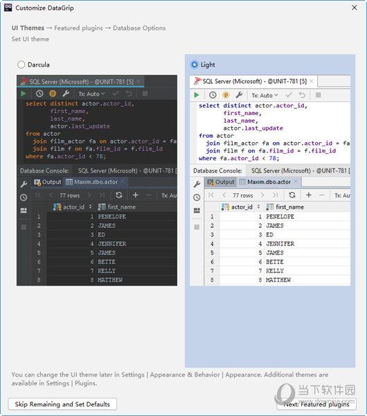 DataGrip2020中文免费版