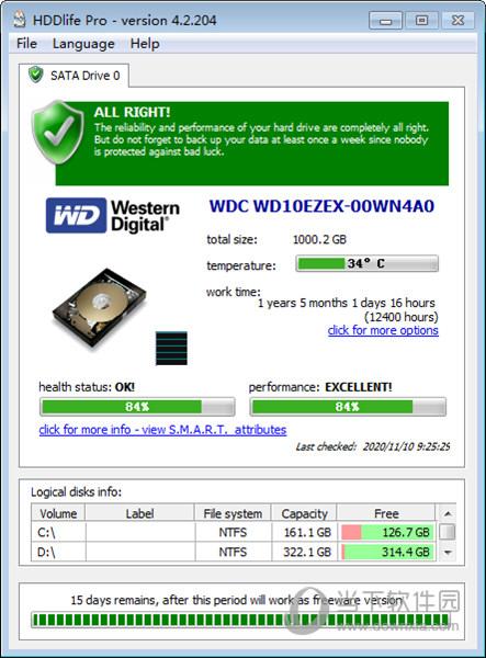HDDlife Pro 4.2.204破解版