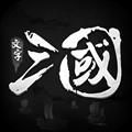 挑斗三国 V1.0 安卓版