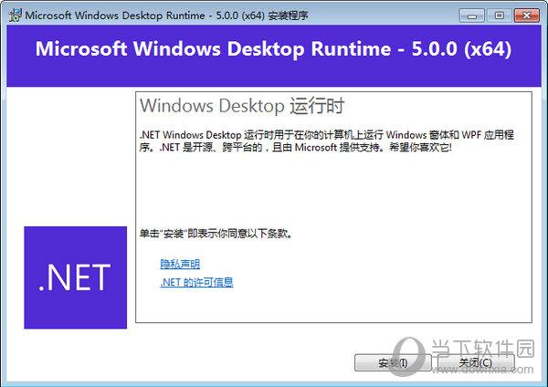 Microsoft .NET Framework5