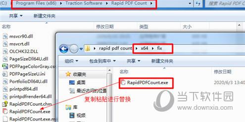Rapid PDF Count6中文破解版