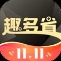 趣多省 V1.6.2 安卓版