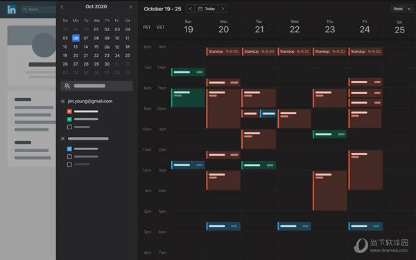 Motion Calendar