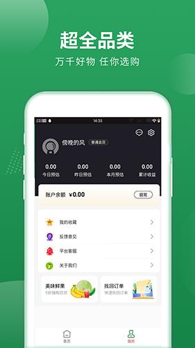 梨花狗 V1.5.0 安卓版截图3