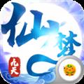 九天仙梦无限元宝版 V1.0.19 安卓版