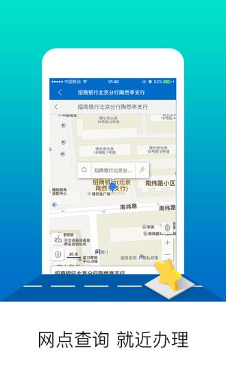 北京公积金 V2.4.1 安卓版截图4