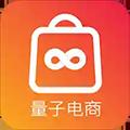 量子电商 V1.0.5 安卓版