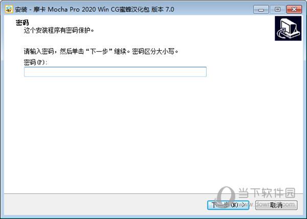 Mocha Pro 2020中文破解下载