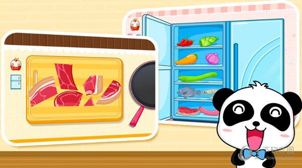 宝宝神奇厨房游戏